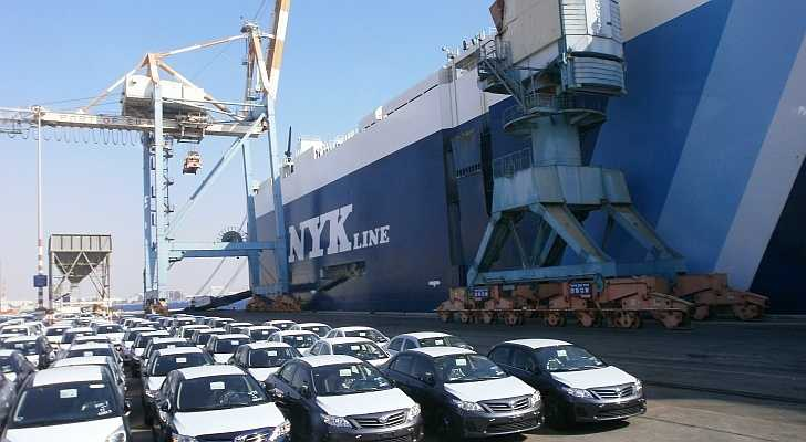 NYK and Allaouf celebrates 20 years of service